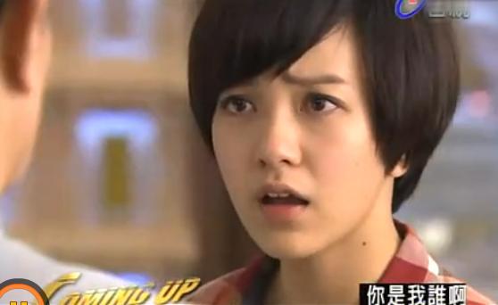 09陳嘉林是洪小綠的誰啊.JPG