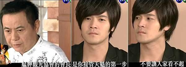 41劉金豹劉子賢.JPG