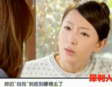 09愛琳問安真的「自我」3.JPG
