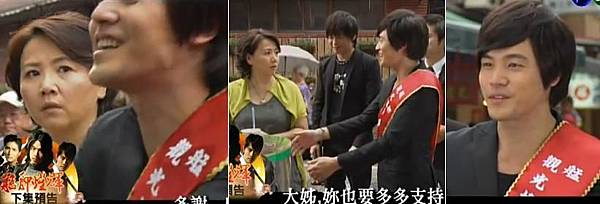 47呂媽媽劉子賢.JPG
