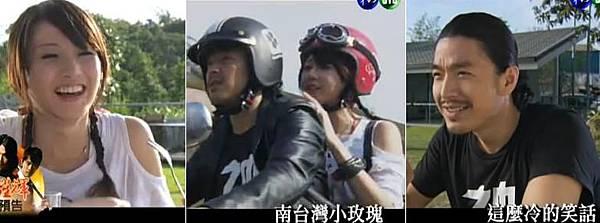 51haru燿輝.JPG