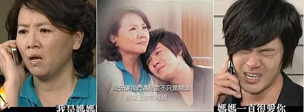 51呂媽媽劉子賢.JPG