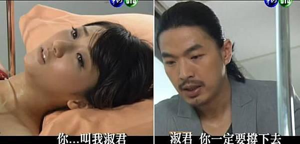 54燿輝淑君.JPG