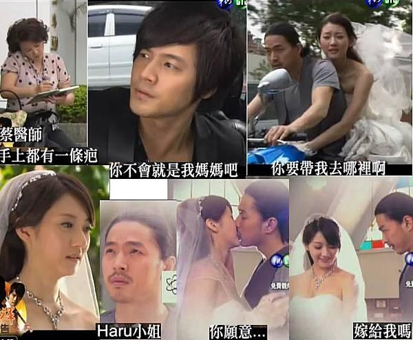 63haru耀輝結婚.JPG