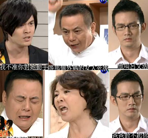 69集艋舺耀輝預告.JPG