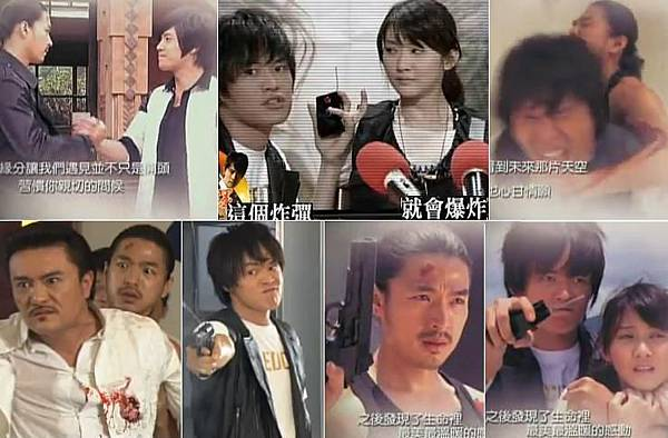 73集艋舺燿輝完結劇情照.JPG