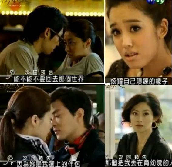 08集拜金女劇情照.JPG