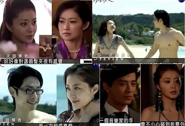 09集拜金女王劇情照.JPG