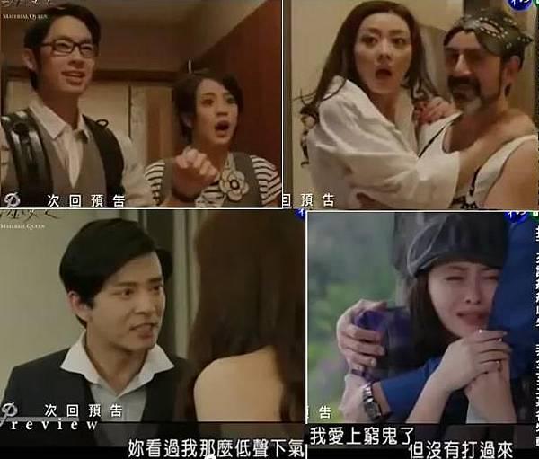 10集拜金女王劇情照.JPG