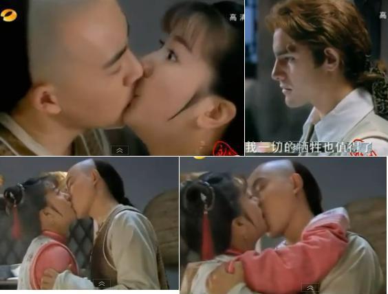 22五阿哥小燕子接吻kiss.JPG