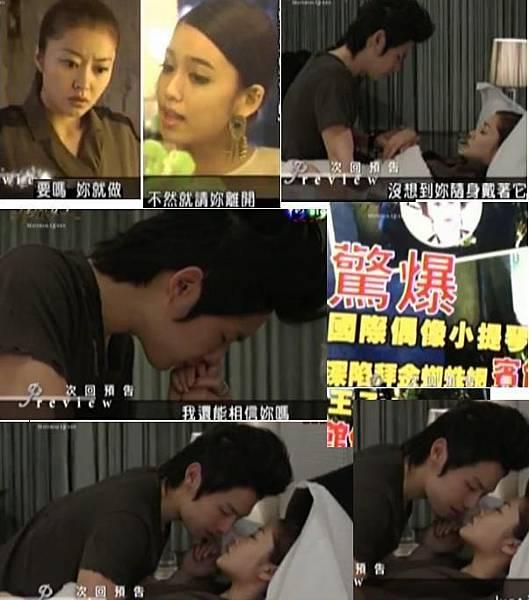 13集拜金女劇情照.JPG