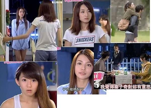 09集小資女孩劇情照.JPG