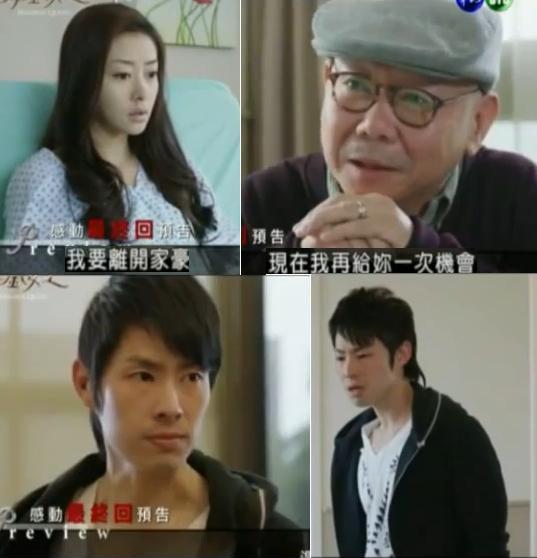 22集拜金女劇情照.JPG