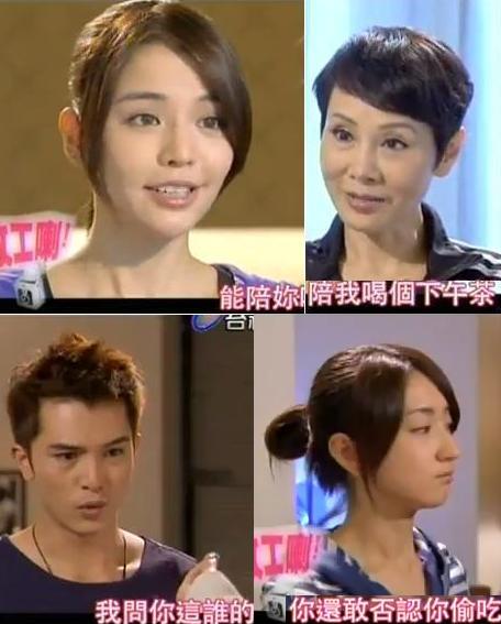 18集小資女孩向前衝劇情照.JPG