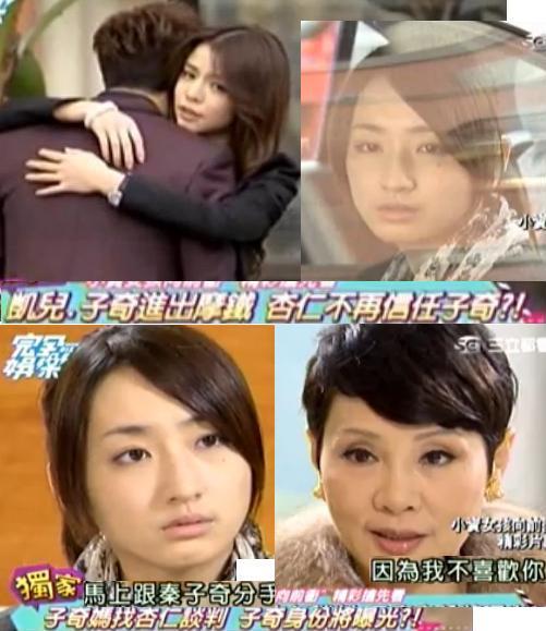 21集小資女孩向前衝劇情照.JPG