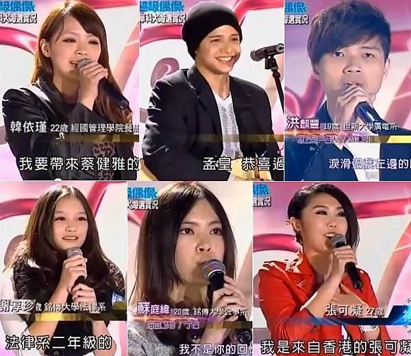 05龍華.JPG