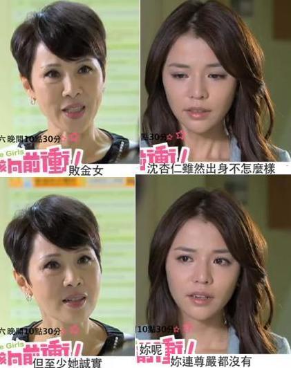 24集小資女孩向前衝劇情照.JPG