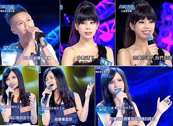 11杜佳琪陳佩潔何茂榮
