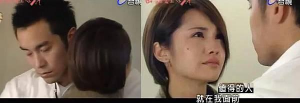 06艾薇杰修曉如01.JPG