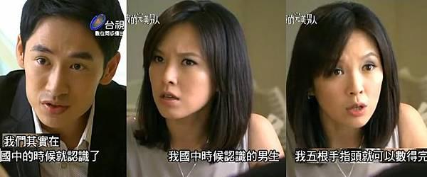 03楊凱中.JPG