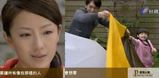 21安真同情瑞凡3.JPG
