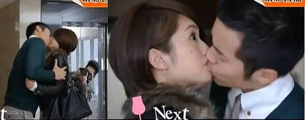 04宋杰修吻林曉如2.JPG