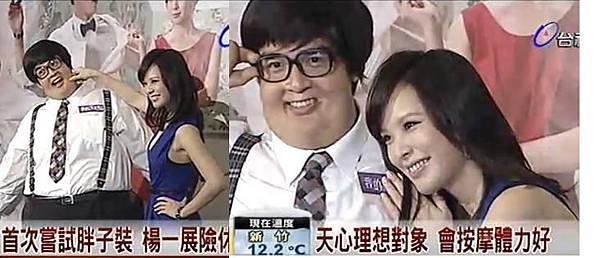01天心楊一展.JPG