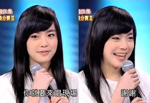 20110326徐靖玟2.JPG