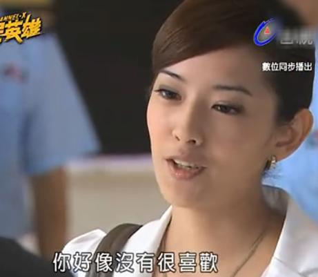 05卓以安是前女友2.JPG