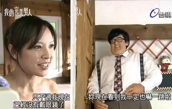 01李鐵男沈若薇04.JPG