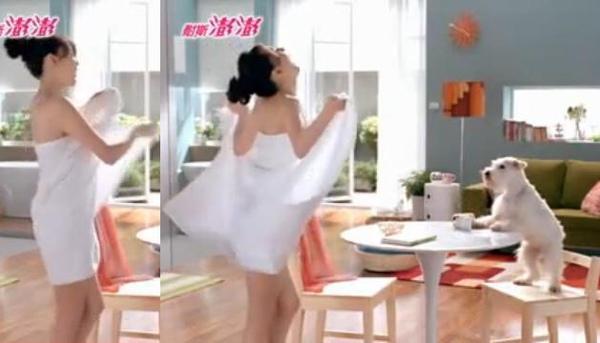 澎澎沐浴乳朱芯儀6.JPG