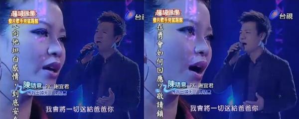 20110205陳隨意謝宜君3.JPG