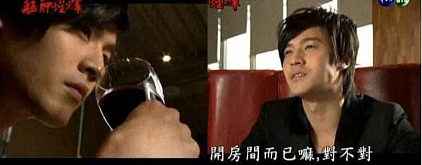 11劉子賢(黃文星)登場.JPG