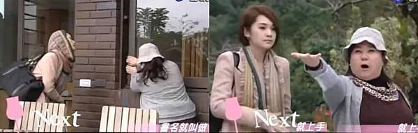02林曉如鍾欣凌.JPG