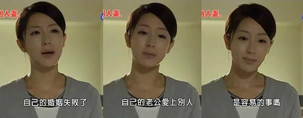 21婚姻失敗.JPG