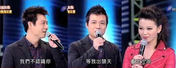 20110205陳隨意謝宜君.JPG
