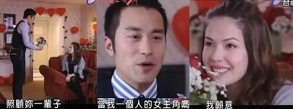 01宋杰修 艾薇1.JPG