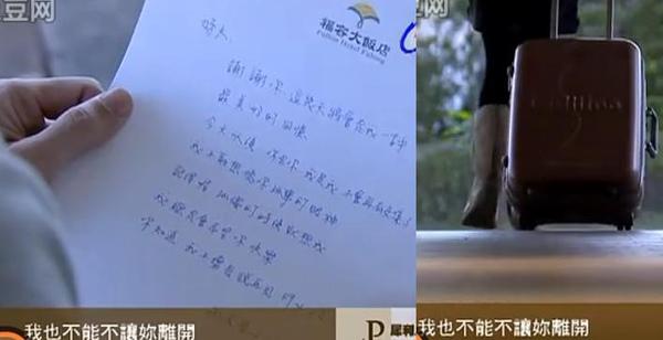 12薇恩給姊夫的字條.JPG