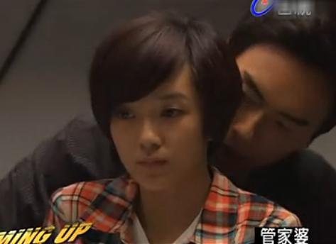 06安在勇叫洪小綠「管家婆」.JPG
