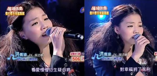 20110205洪佩瑜疑心病2.JPG