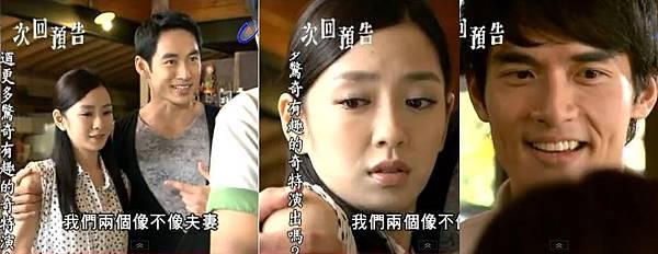 melvin倩倩言鐵男.JPG