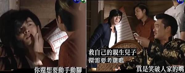 33劉子賢被綁架.JPG