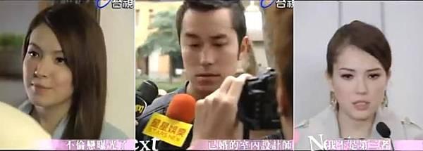 07艾薇宋杰修2.JPG