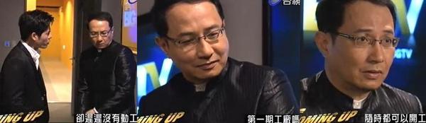 16陳嘉林.JPG