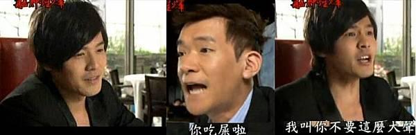11劉子賢(黃文星)登場2.JPG