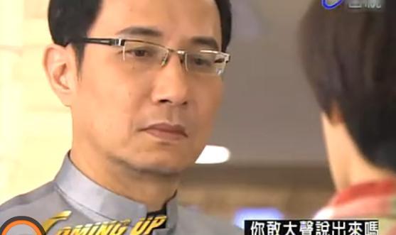 09陳嘉林是洪小綠的誰啊2.JPG