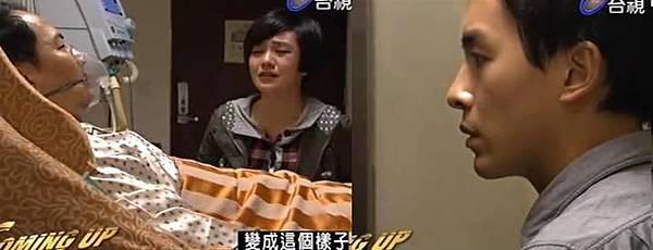 17洪小綠探病陳嘉林2.JPG