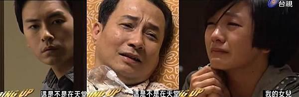 17洪小綠探病陳嘉林3.JPG