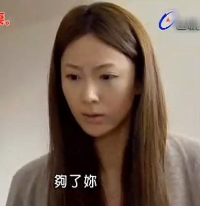 04瑞凡第一次凶安真(為薇恩)1.JPG