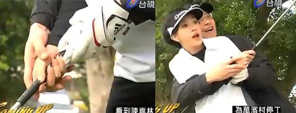 15陳嘉林洪小綠打高爾夫.JPG